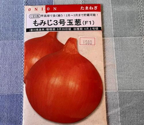 002 (1).JPG