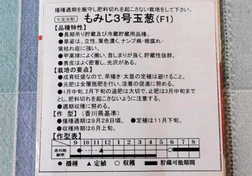 003 (1).JPG