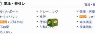 無題 2.JPG